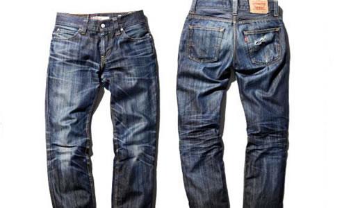 MODA ROUPAS Levi's lança jeans que deixa impressões digitais